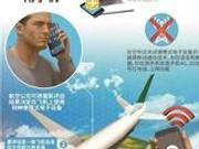 多家航空公司解除手机禁令 航班被吐槽WIFI太慢