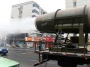 雾炮车直接向采样口喷雾!两起干扰环境监测案被通报