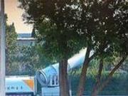 江苏常州一空气监测点每天被雾炮车猛喷水 多人被处分
