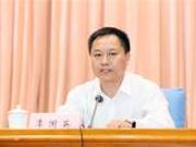 李国英当选安徽省长(图/简历)