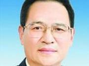 付志方当选山东省政协主席 吴翠云等9人为副主席