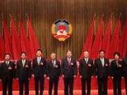 韩勇当选陕西省政协主席 9人当选省政协副主席