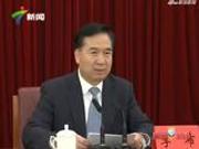 广东省监察委员会正式成立  李希出席成立大会