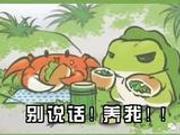 新华社:一只小青蛙为什么能俘获这么多人的心?