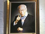 国学大师饶宗颐逝世 女儿:老先生早已看淡生死