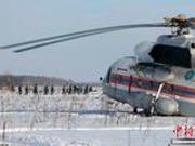 俄失事客机2个黑匣子均已被找到 专家已开始解读