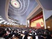"""政府工作报告""""改革""""出现97次 透露今年改革信号"""