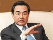 王毅:此次修宪是82年宪法后首次完善外交政策内容