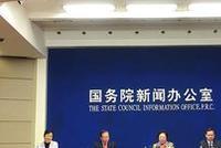 北京世园会三大主场馆12月底前封顶