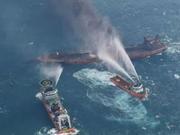 东海撞船环境损害索赔提上日程 谁该担责?