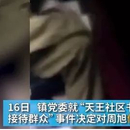 新京报评以不是人民为由拒办事:无知者无畏的傲慢