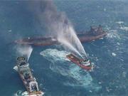 """""""桑吉""""号沉没后续:58平方公里油污带如何处理?"""