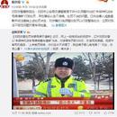 瀋陽交警迴應處罰車輛號牌不清晰:處罰不當已道歉