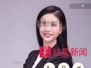 法制日报评女律师炫富:脑残网络小说女主的水平