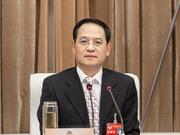 付志方当选山东省政协主席 9名副主席6名新面孔