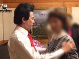 韩国总统候选人被曝为女子摸