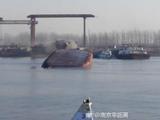长江3千吨运煤轮船侧翻