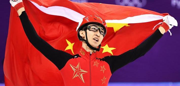中国首金!武大靖破世界纪录夺冠