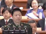 视频集|全国政协十三届一次会议闭幕