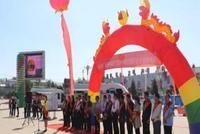 科普大篷车暨全国科普日宣传活动在和林格尔举行