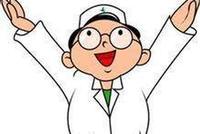 内蒙古公立医院五类人员要拿高薪