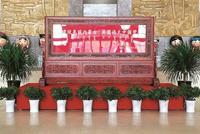 中央代表团赠送包头市的纪念品入藏包头博物馆