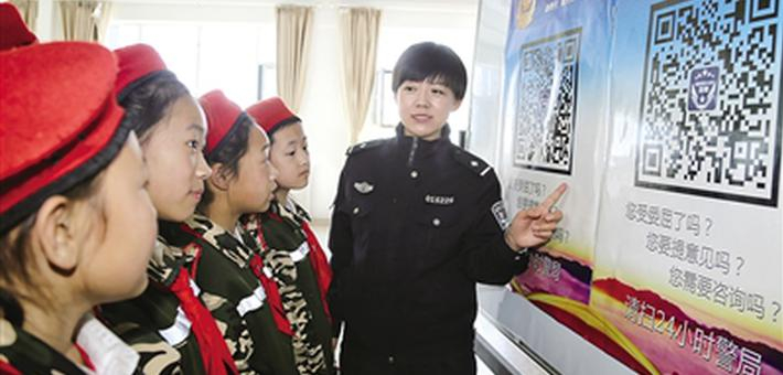 警方构筑安全防线 呵护中小学生成长