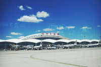 呼和浩特机场一旅客因冲闯隔离区扰乱机场公共秩序被治安拘留