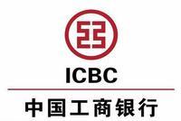【工行温度】工商银行宁夏分行提升网点规范化服务水平