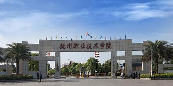 燃烧的激情九月梦想旅游分公司——福州