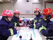 宁夏消防总队组织大跨度大空间建筑实战演练