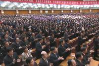 纪念五四运动100周年大会在京举行 习近平发表重要讲话