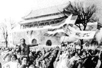 五四运动的历史意义和时代价值