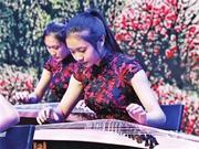 宁夏银川市第二届民族器乐大赛颁奖典礼在银川剧院举行