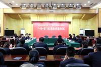 """工商银行宁夏分行在银川签署""""一行一县""""对口帮扶协议"""