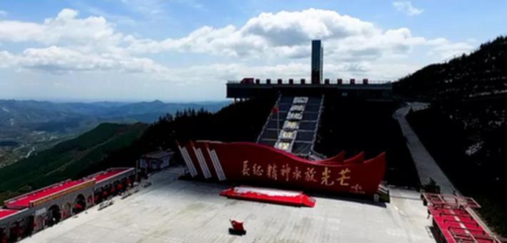 重温红色革命长征路线,助推打造六盘山红色旅游品牌