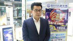 【专访1新华百货营销总经理张新华】双十一,不只是电商购物节,更是线下狂欢日!
