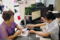 """""""客户为尊 服务如意""""——工商银行真心服务好每一位客户"""