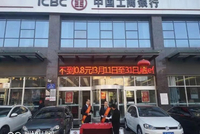 【工行温度】工行开发区西门支行开展3.15金融知识传军营活动