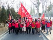 走起来!人民网宁夏频道第三届跨年徒步迎新活动启动