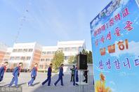 平壤:新生入学第一天