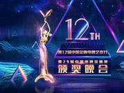 金鹰电视艺术节10月12日开幕 金鹰女神花落谁家?