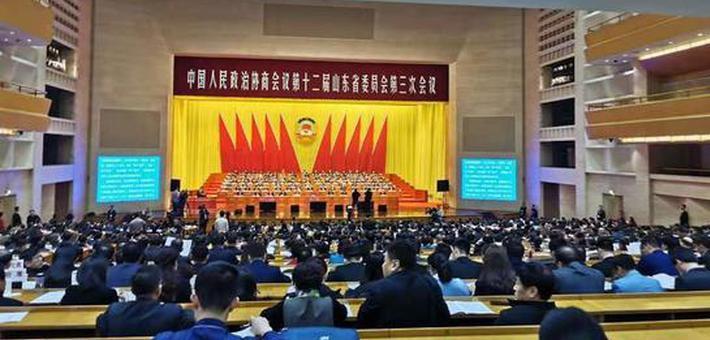 山东省政协十二届三次会议开幕