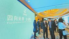 香港机构发布白皮书称四川正成为内陆物流新前沿
