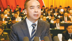 范锐平:为实现中华民族伟大复兴中国梦贡献更多成都力量