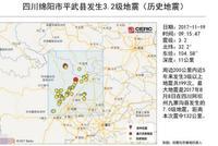 绵阳平武发生3.2级左右地震 震源深度11千米
