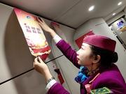 【新春走基层】春运高峰日 她脱下婚纱服务归家旅客