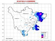 四川6市注意 9日有暴雨局部地方大暴雨