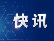 """昨日四川新增""""3+1"""" 均为境外输入"""