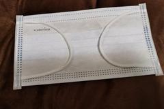 备案医用隔离面罩实际生产普通口罩 罚款150万元